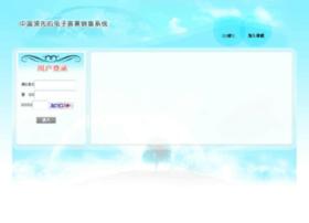 ht380.com.cn