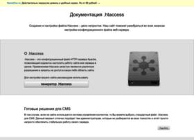 htaccess.ru
