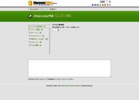 htaccesseditor.com