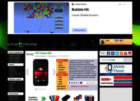 htc-desire-200.smartphone.ua