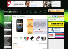 htc-desire-310.smartphone.ua
