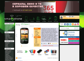 htc-desire-v.smartphone.ua