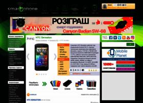 htc-sensation.smartphone.ua