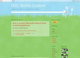 htcappz.blogspot.com