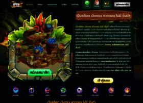 htcthailand.com