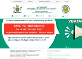 htei.org.ua