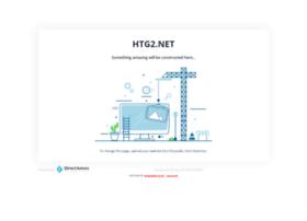 htg2.net