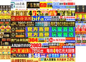 htm01-05.com