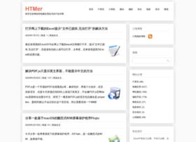 htmer.com