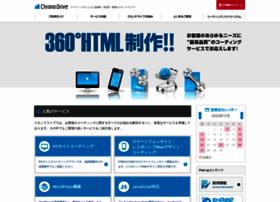 html-coding.co.jp