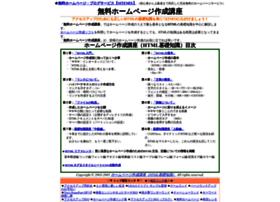 html.seo-search.com