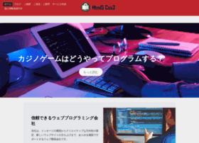 html5-css3.jp