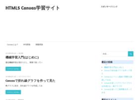 html5canvas.info