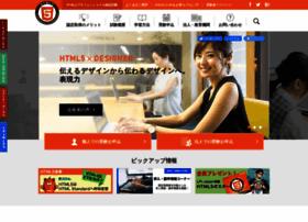 html5exam.jp