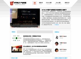 html5plus.org