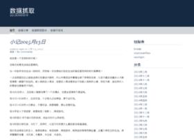 htmldata.cn