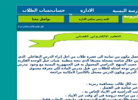 htmlframer.com