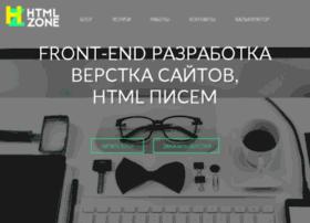 htmlzone.kz