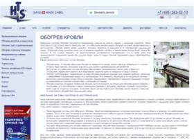 hts-global.ru