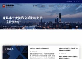 htsc.com.cn