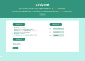 http.cbdv.net