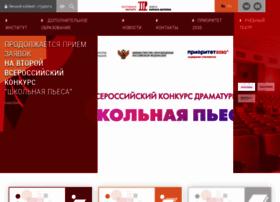 htvs.ru