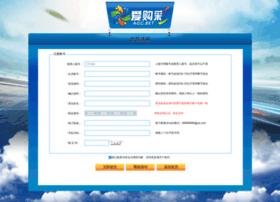htzhi.com