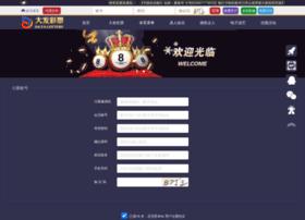 htzla.com