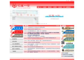 hua215.com.tw