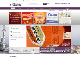 huabid.com.hk