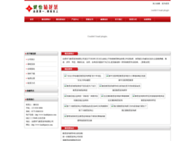huafeijiaoyu.com
