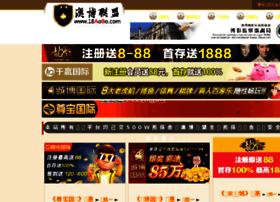 huahanzhenshen.com