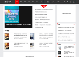 huai365.com