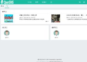 huaianqu.com