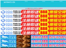 huaibinnews.com