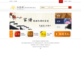 huaien.com