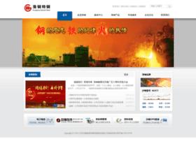 huaigang.com