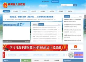 huaiji.gov.cn