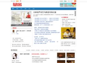 huain.com