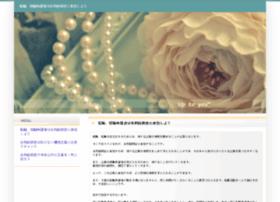 huaisu.org
