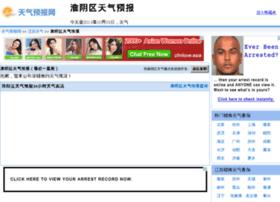huaiyinqu.tqybw.com