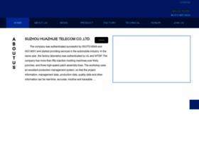 huajie.com