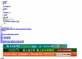 hualongxiang.com