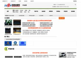 huanbao.3158.cn