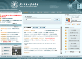 huane.org