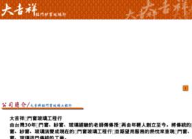 huangchin.com.tw