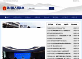 huangchuan.gov.cn