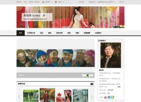 huangchuanwei.artron.net