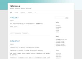 huangfei.net