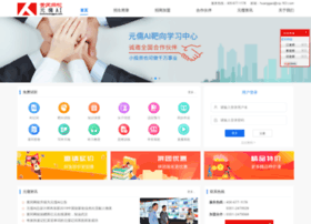 huanggao.net